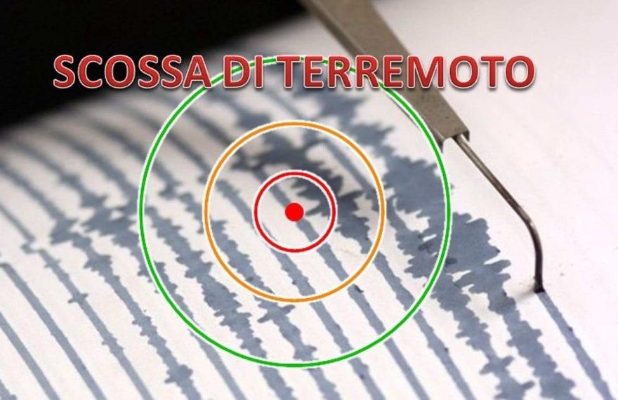 CASERTACE - Trema la terra a Napoli nella notte. Scosse anche nell'agro aversano e al confine tra le due province